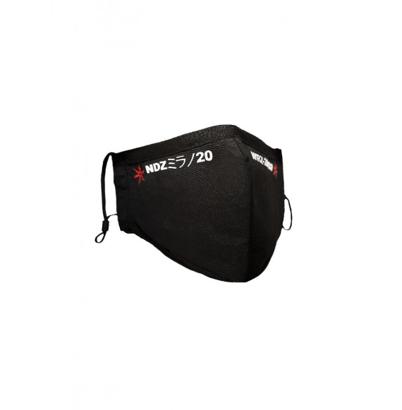 "Warez "" WRZ-20"" Mask"